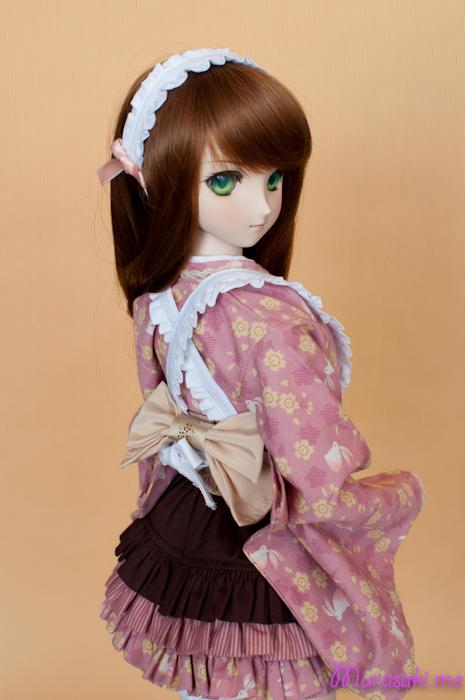 Maid Kimono