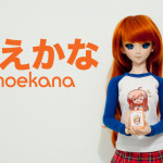 Moekana Nihon